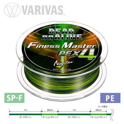 Fir textil Varivas Dead or Alive Finesse Master PE X4 Marking Green 7lb/150m