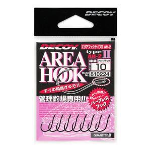 Carlige Decoy Area Hook Type II Nr.8