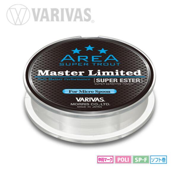 Fir Monofilament Varivas Super Trout Area Master Super Ester, 150m