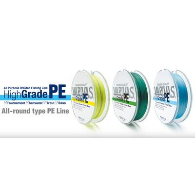 Fir textil Varivas High Grade PE Stealth Green 13.1lb/150m