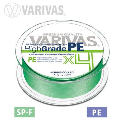 Fir textil Varivas High Grade PE X4 Flash Green 0.185mm/21lb/150m