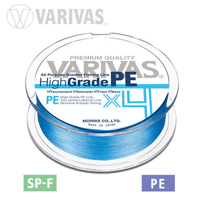 Fir textil Varivas High Grade PE X4 Water Blue 0.148mm/15lb/150m