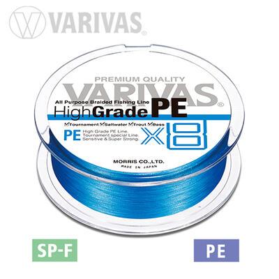 Fir textil Varivas High Grade PE X4 Ocean Blue 0.148mm/16lb/150m