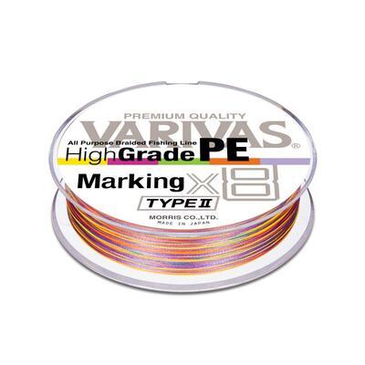 Fir textil Varivas High Grade PE Marking Type II X8 0.148mm/16lb/150m