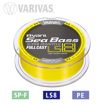 Fir textil Varivas Sea Bass Super Sensitive PE LS8 Full Cast Yellow Fluo 18.4lb/200m