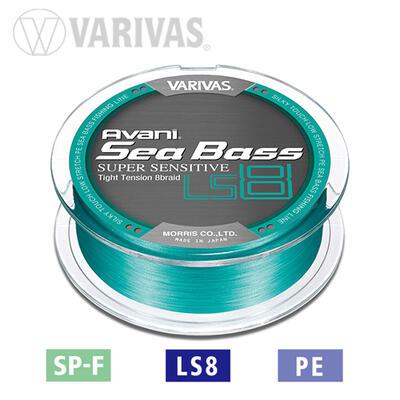 Fir textil Varivas Sea Bass Super Sensitive PE LS8 Hi Vis Blue Green 26.8lb/150m