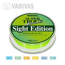 Fir Monofilament Varivas Super Trout Advance Sight Edition, 100m Lightning Green
