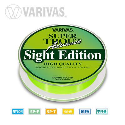 Fir Monofilament Varivas Super Trout Advance Sight Edition, 100m 0.205mm 6lb Lightning Green